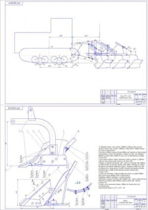 1.Кинематическая схема плуга ПГП 3-40А и сборочный чертеж корпуса (формат А2х2) с техническими требованиями
