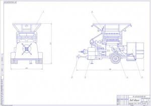 1.Общий вид плющилки-упаковщика фуражного зерна в полиэтиленовые рукава (формат А1)