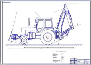 1.Общий вид трактора МТЗ-82 с оборудованием динамического действия – одноковшового экскаваторного (формат А1)