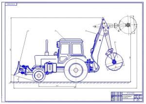 Чертеж общего вида трактора, оснащенного навесным оборудованием – дисковой фрезой (формат А1)