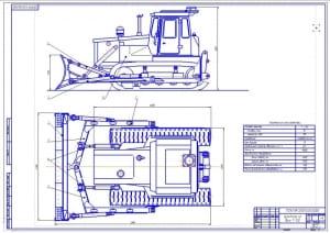 Чертеж бульдозера на базе трактора Т-130 (формат А1)
