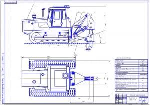 Чертеж рыхлителя на базе трактора Т-130 (формат А1) в двух проекциях с техническими характеристиками и габаритными размерами