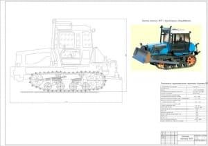 Чертеж общего вида трактора Агромаш 90ТГ с бульдозерным оборудованием в масштабе 1:10, с техническими характеристиками