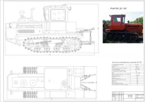 Общего вида чертеж трактора ДТ-75С, в масштабе 1:10, с техническими характеристиками (формат А1)