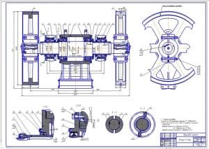 1.Шатун бетономешалки в сборе (формат А1)