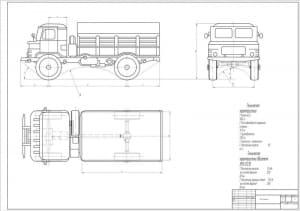 1.Общий вид автомобиля грузового типа модели ГАЗ-66 в масштабе 1:15, с техническими характеристиками автомобиля