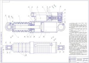 Сборочный чертеж амортизатора на формате А1, с техническими требованиями