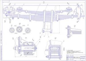 чертежи конструкции главной передачи грузового автомобиля ЗИЛ-130