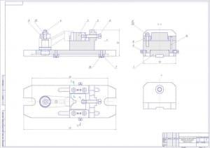 Сборочный чертеж приспособления для фрезерования деталей типа рычаг, в масштабе 1:1