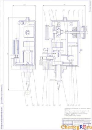 Настройку производить по эталонной детали поз.1 и 2