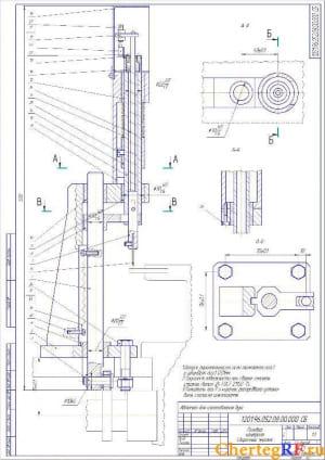 1.Чертеж головки контроля  в сборе, с указанием размеров и позиций деталей, с техническими требованиями