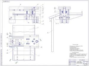 Чертеж штампа обрубки и пробивки отверстий в детали «Прокладка» (формат А1)