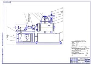 1.СБ (лист 1) гальванической установки для восстановления изношенных поверхностей деталей машин, в масштабе 1:2, на формате А1