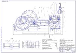Общий вид насоса 9МГр-61 (на формате А1),  предназначенного для подачи промывочной к забою при вращательном бурении неглубоких скважин малого диаметра, а также для промывки песчаных пробок при ремонте скважин