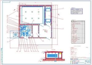 1.Общий вид двухкамерного специализированного холодильника (формат А1)