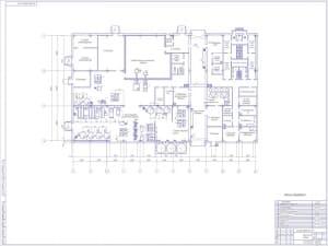 1.Проект молочного комбината. План производственного корпуса городского молочного завода. Масштаб 1:100 (формат А0)