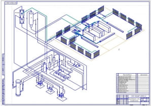 1.Принципиальная схема холодильника (формат А1). Экспликация объектов