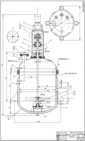 СБ с эллиптическим днищем и съемной крышкой, оснащенного лопастным перемешивающим устройством. На чертеже изображены три проекции и вид А-А. Отмечены размеры, диаметры, радиусы, сварные швы. Масштаб 1:15 (формат А2х2)