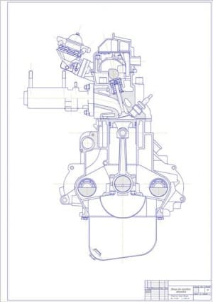 Чертеж вид общий двигателя легкового автомобиля ВАЗ 1111 ОКА