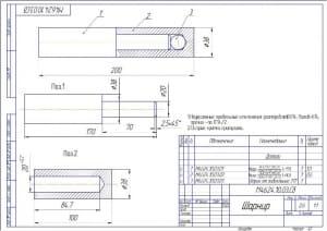 1.Сборочный чертеж шарнира массой 2.6, в масштабе 1:1, с техническими требованиями