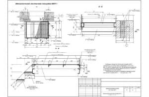 1.Сборочный чертеж металлической лестничной площадки МЛП-1, сечения А-А, Б-Б, с техническими требованиями
