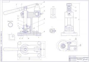 Чертеж сборочный приспособления для контроля остаточных деформаций упругих стопорных колец (формат А1)