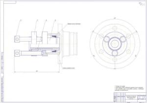 1.Приспособление в сборе - для выпрессовки наружного кольца подшипника ступицы переднего колеса в масштабе 2:1