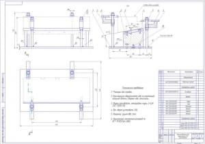 1.Приспособление в сборе для закрепления головки блока цилиндров (ГБЦ) ЯМЗ при ремонте, в трех проекциях,  массой 28, в масштабе 1:2