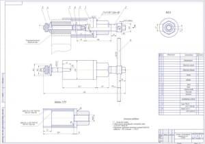1.СБ приспособления-съемника сайлентблоков проушин для замены втулок рессор автомобиля ГАЗель массой 3.8, в масштабе 1:1