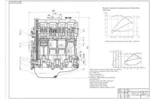 чертеж разрез продольный двигателя (формат 2хА1)