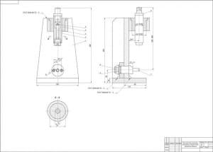 Сборочный чертеж устройства для установки кольца стопорного на ось коромысла клапанов в масштабе 1:1