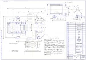 1.СБ приспособление – пневматические тиски для закрепления карданного вала при его разборке (замена вилок, крестовин, подшипников)