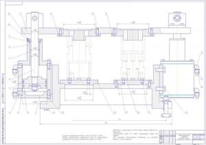 Сборочный чертеж приспособления зажимного, (формат А1) массой 160.5, в масштабе 1:1