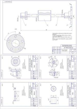 Сборочный чертеж съемника инерционного типа действия для выпрессовки полуосей заднеприводных легковых автомобилей, в масштабе 1:1