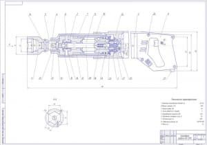 Сборочный чертеж ручного электрического гайковерта модели ИЭ-3119 –с ударно-вращательным механизмом для сборки и разборки резьбовых соединений, (формат А1) в масштабе 1:1