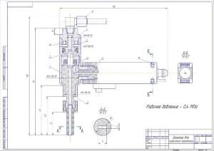 Сборочный чертеж пневматического пистолета -дозатора для нанесения герметика с указанными размерами, рабочим давлением – 0.4МПа  (формат А2)
