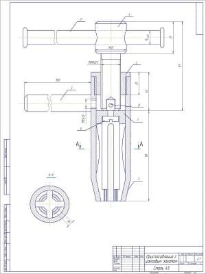 1.Общий вид приспособления с цанговым захватом для вывертывания и ввертывания шпилек. На чертеже изображены две проекции и отмечены размеры. Представлено в масштабе 2:1 (формат А2)