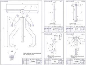 1.СБ съемника для снятия подшипников топливных насосов высокого давления автомобилей МАЗ-5435. Две проекции представлено на чертеже: проекция вид А-А, в масштабе 1:1 (формат А4х2)