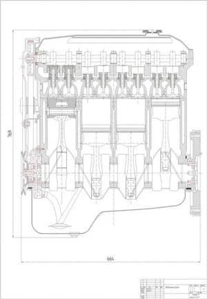 чертеж разрез продольный (формат А1)