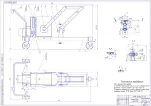1.СБ передвижной тележки с подъемным механизмом и электромеханическим приводом, предназначенной для замены агрегатов и узлов трансмиссии, ходовой части, а также агрегатов специального оборудования машин (автомобилей, тракторов, прицепов, полуприцепов и т