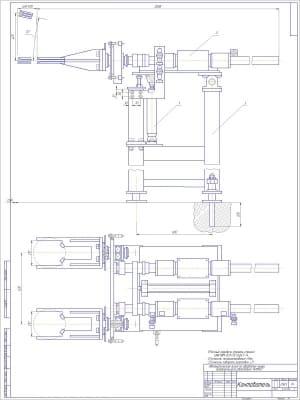 Чертеж общего вида кантователя с реечной передачей для автоматической линии по обработке чашки дифференциала автомобиля КАМАЗ в двух проекциях  с обозначением габаритных размеров. Масса конструкции составляет 298,5 кг. Масштаб 1:4 (формат А1)