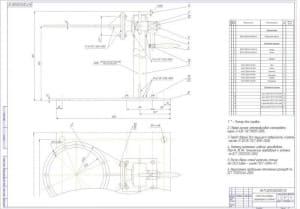 1.СБ стенда для разборки редуктора ведущего моста  автомобилей КамАЗ, ЗИЛ, МАЗ, ГАЗ (формат А1)