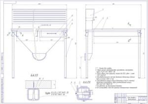 1.СБ малярного стенда с вентиляцией в масштабе 1:2.5