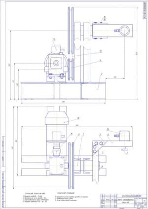 Чертеж общего вида стенда кантователя в масштабе 1:2 (формат А1), с техническими характеристиками