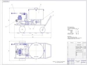 Чертеж общего вида моечного стенда - мобильной промывочной системы для мойки топливных баков, деталей и агрегатов машин в условиях ремонтных мастерских, автотранспортных предприятия, станций технического обслуживания. Масса оборудования составляет 162 кг.