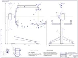 Чертеж общего вида стационарного стенда-кантователя с пневматические приводом и углом поворота кондуктора на 360 градусов для сборки и сварки топливных баков. Масштаб чертежа 1:4 (формат А1)