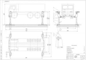 1.Общий вид стационарного четырехстоечного подъемника для грузовых автомобилей, в масштабе 1:20, с техническими характеристиками