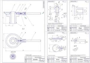 На формате А1 сформированы сборочный чертеж узла винтового домкрата - храповика в масштабе 1:1, в формате А2