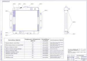 Ремонтный чертеж радиатора (формат А1) массой 50, в масштабе 1:2