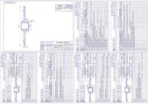 Чертежи операционных карт восстановления ведущего фланца бортового редуктора трактора Т-130 электроконтактной приваркой ленты (маршрутные и операционные карты), массой 23.4, в масштабе 1:2, с указанием наименования дефекта – износ поверхности под манжету